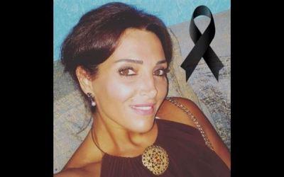 النيابة العامة في دبي تطالب بإعدام قاتل اللبنانية أرليت عبيد