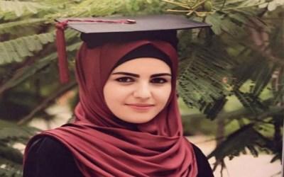 اختراع جديد يخدم الإنسان والبيئة بطلته الطالبة اللبنانية ريم ناصر الدين