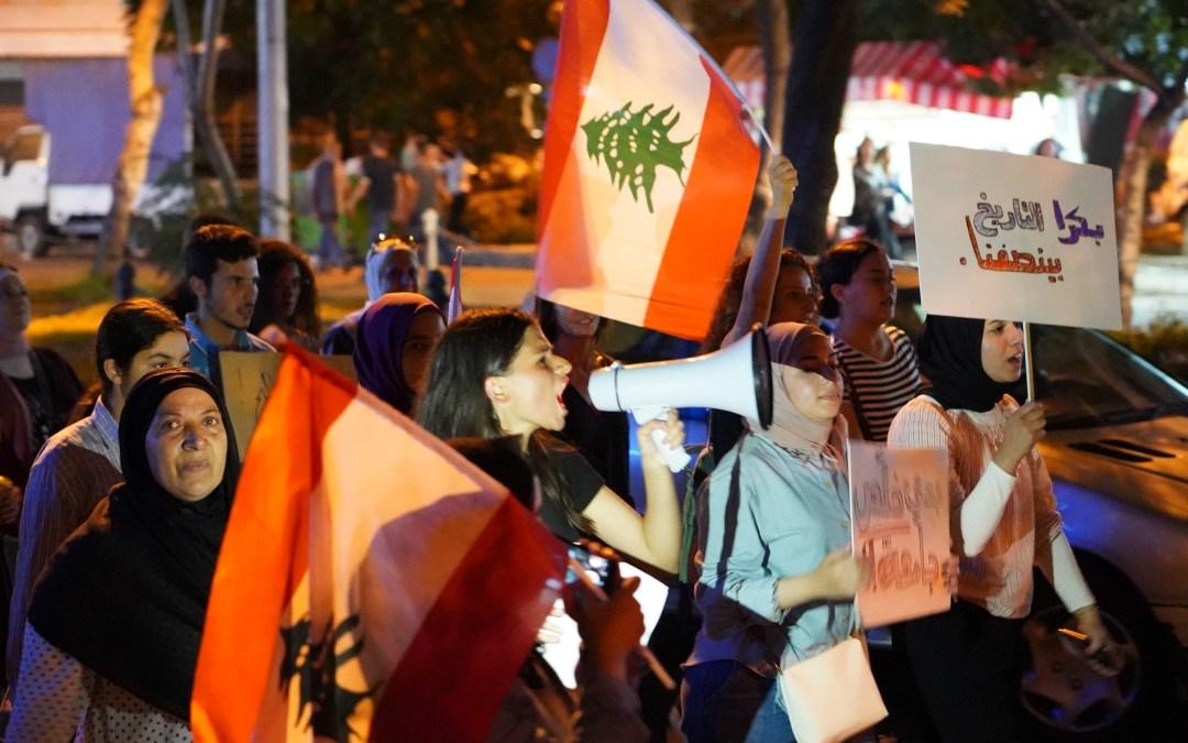 """صرخة نساء الشمال  في مسيرة تحت عنوان """"طالعة تسقط النظام"""""""