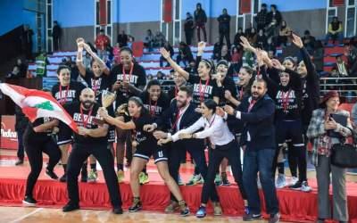 للمرة الأولى منذ تاريخه فريق بيروت للسيدات يتوّج بلقب بطولة الأندية العربية بكرة السلة