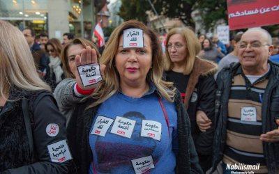 البيان الوزاري للحكومة اللبنانية يتناول حقوق النساء في عناوين عريضة وفضفاضة!