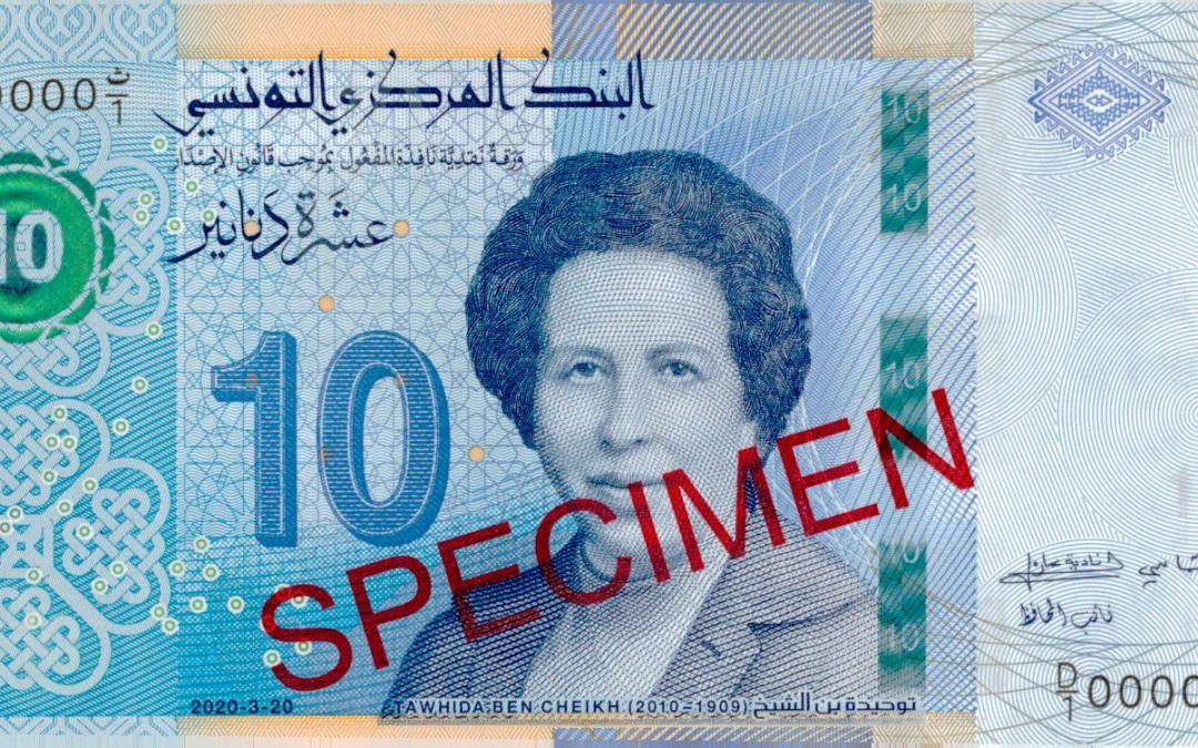 البنك المركزي التونسي يطرح ورقة نقدية جديدة لتكريم سيدة تونسية