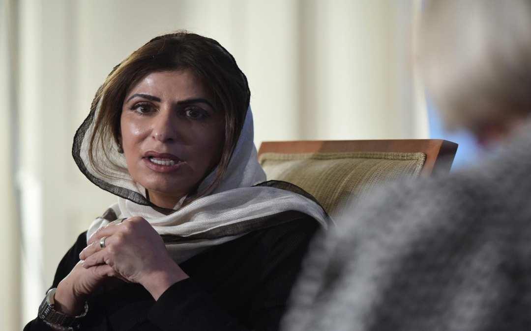 الأميرة بسمة آل سعود من سجن الحاير في الرياض… «قد أموت في أي لحظة»!