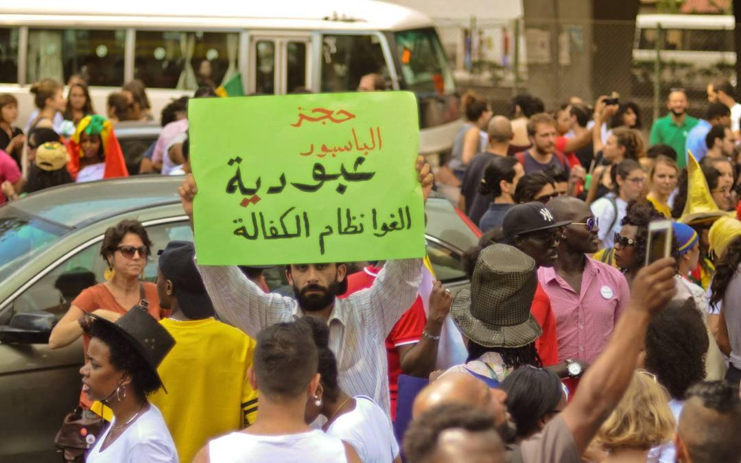 وزيرة العدل اللبنانية تتحرك ضد بيع عاملات المنازل على منصات التواصل الاجتماعي