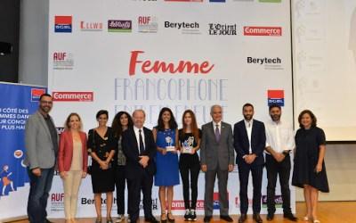 إطلاق النسخة 2020 من مسابقة «المرأة الفرنكوفونية صاحبة الأعمال»
