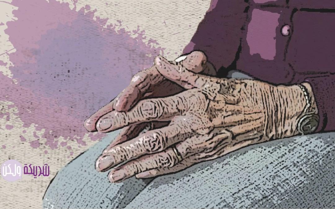 سيدة مغربية عمرها 110 أعوام تتغلّب على كورونا