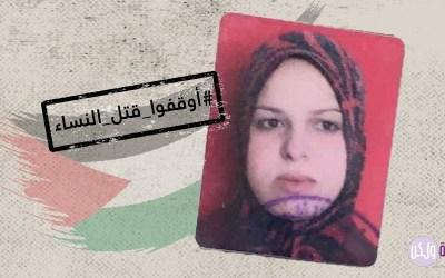 صدفة تقود إلى اكتشاف جريمة قتل والد لابنته في فلسطين المحتلة بعد رميها في بئر قديم