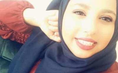 العثور على شابة فلسطينية مقتولة خنقاً والمعلومات الأولية تؤكد أن مرتكب الجريمة هو خطيبها