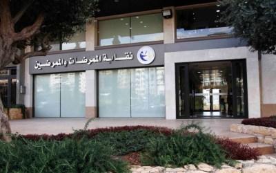 طبيب يعتدي على ممرضة بالضرب في مستشفى المنية الحكومي
