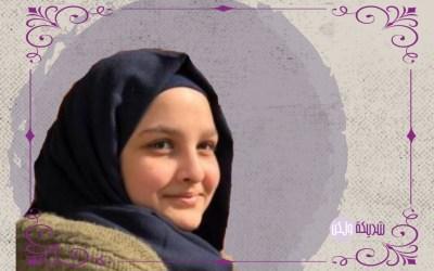 معطيات جديدة في قضية الطفلة زينب الحسيني… اغتصبت مرات عدة قبل أن تُحرَق حَيَّة!