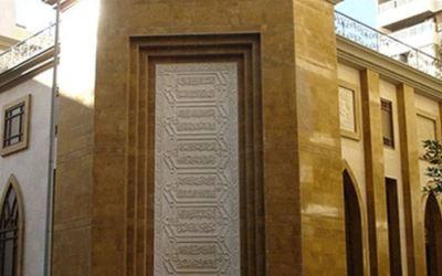 المجلس الإسلامي الشرعي الأعلى يمنع تزويج القاصرات ما دون الـ١٥ عاماً