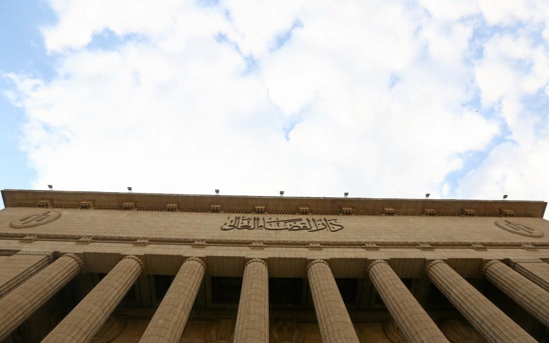 الإعدام لزوج الشابة المصرية ايمان عادل الذي حرّض على قتل زوجته واغتصابها!