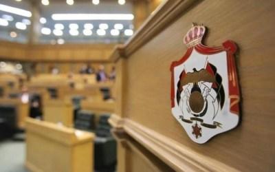 مساعي لرفع حصة المقاعد المخصصة للمرأة في البرلمان الأردني إلى 30 بالمئة