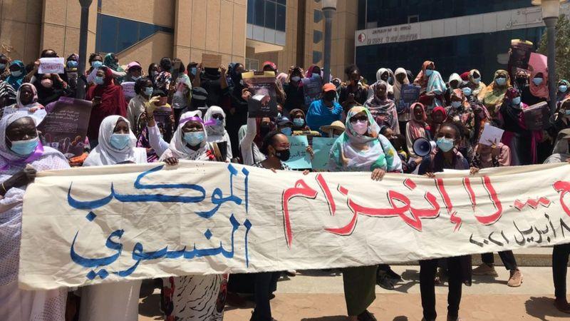 الموكب النسوي السوداني