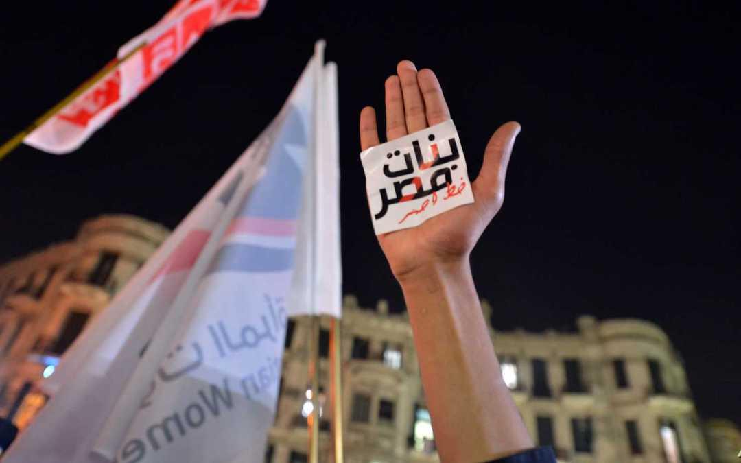 انتصار جديد للنضال النسوي في مصر