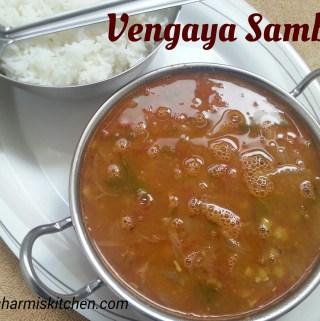 Onion Sambar | Vengaya Sambar Recipe