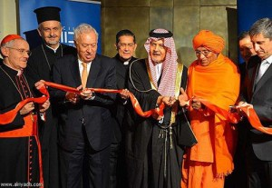 saudi interfaith