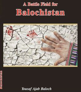battle-field-balochistan