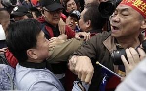 taiwan-democracy-movement