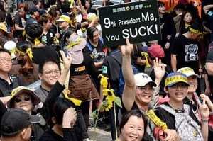 taiwan-protests