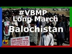 balochistan-social-media