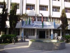 Nangrahar-University-Afghanistan