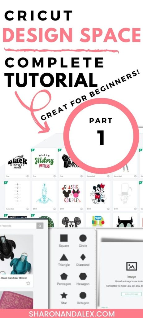 Cricut Design Space Tutorial Part 1