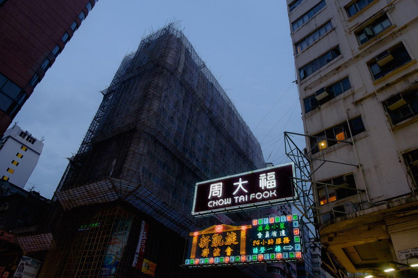 Hong Kong NEON, photography by Sharon Blance