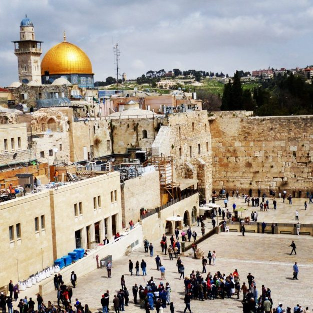 View of the Western Wall and Dome of the Rock