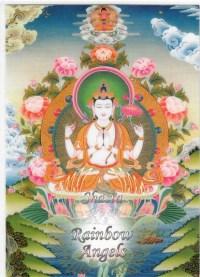 Avalokiteshvara (AV) - Laminated 5X7 Altar Card   Shasta Rainbow Angels