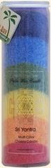 Sri Yantra Fragrance Free Candle | Shasta Rainbow Angels