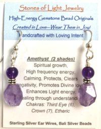 Amethyst Sterling Silver Ear Wire Earrings | Shasta Rainbow Angels