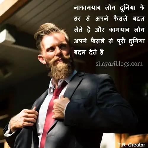 thinking of successful man