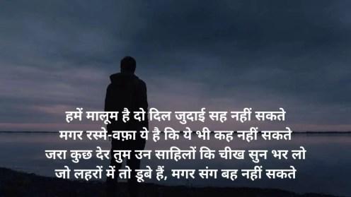 very sad image