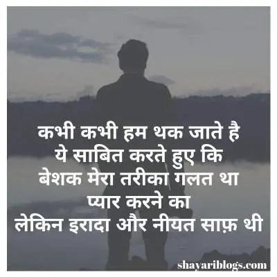 pyar love image