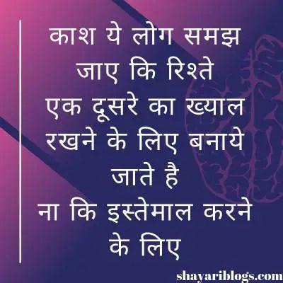 kash image