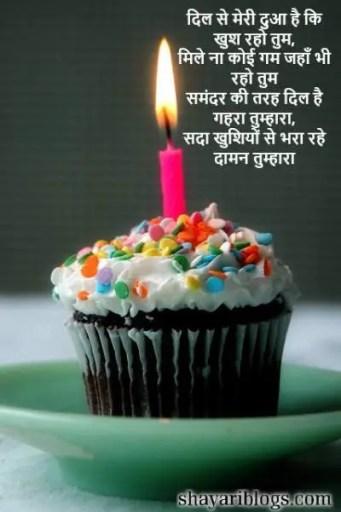 Girlfriend Birthday image