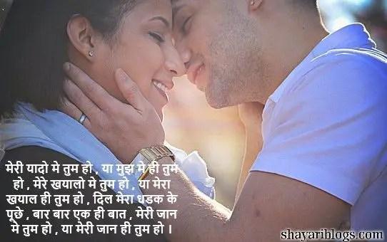 Girlfriend hindi Shayri image, yaado shayari image, yaad image