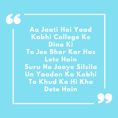 college life shayari image