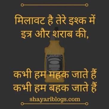nasha image