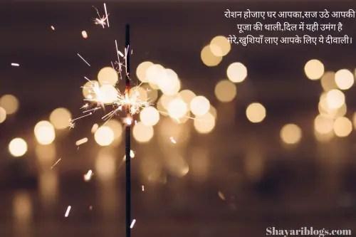 Dipawali images