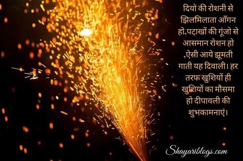 happy Dipawali shayari images