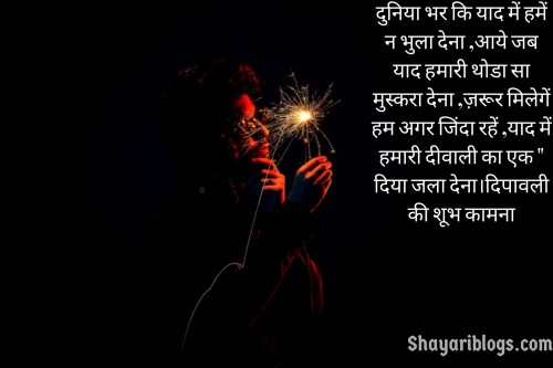 best Dipawali shayari images