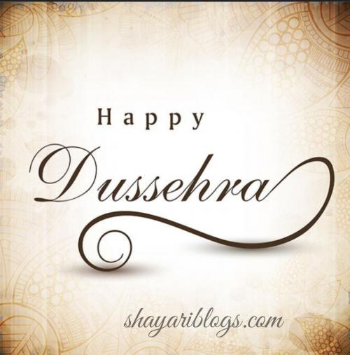 happy dussehra wishes wallpepar