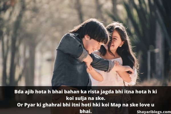 latest sister shayari images