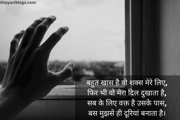 intezaar shayari in hindi image