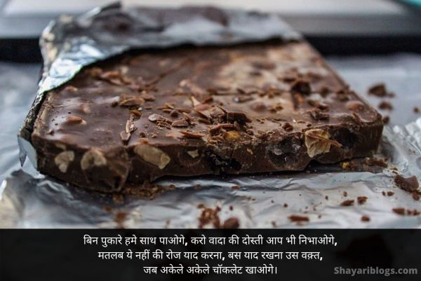 chocolate day special shayari image