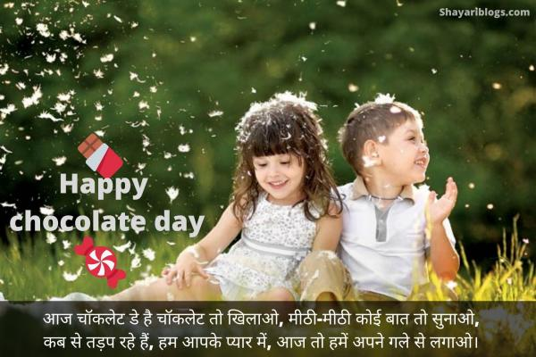 shayari chocolate day image