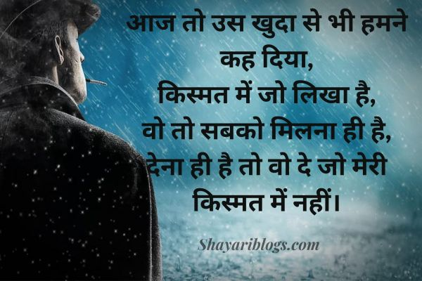 Images for khuda shayari