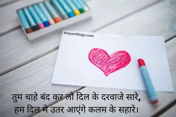 dil ki hindi shayari image